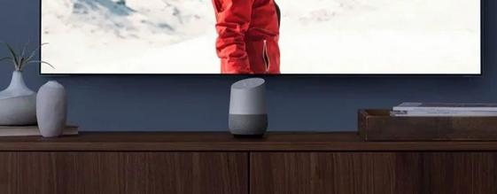smart højttaler